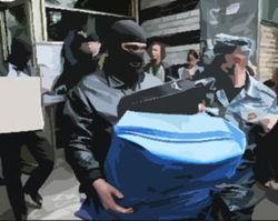 Дело «Оборонсервиса»: изъяты 3 миллиона рублей и ценные вещи