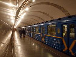 Рабочий день киевского метрополитена  продлен