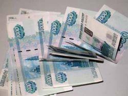 Из Фонда поддержки молодежных инициатив Новосибирска украли деньги