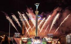 Суд запретил любые акции в День Киева, кроме праздничных