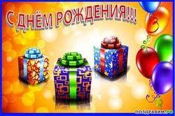 21 мая – день рождения Арманда Хаммера, Андрея Сахарова, Сергея Шойгу и Любови Полищук