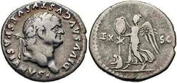серебряный динарий