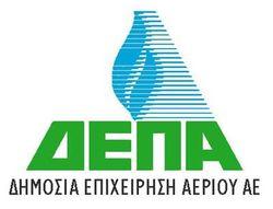 В приватизации гречанки Depa примут участие две российские компании