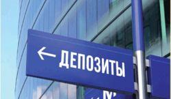 """СМИ о существовании """"депозитного пузыря"""" в Беларуси"""