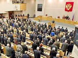 Депутаты предлагают урезать максимальные выплаты по больничным