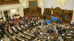 Почему Бывшие депутаты Рады не хотят выезжать из киевских квартир