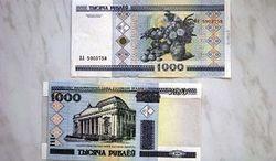 девальвация в Беларуси