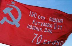 Львов 9 Мая станет полем битвы – коммунисты выйдут с красным знаменем
