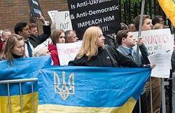 украинская диаспора