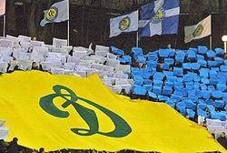 СМИ: Вместо Коломойского Фирташ – у киевского «Динамо» новый спонсор