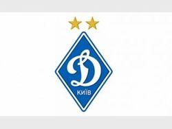 «Динамо» из Киева планирует еще один «громкий» трансфер