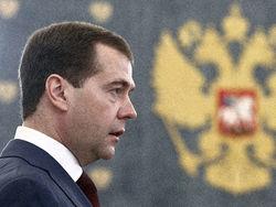 Дмитрий Медведев рассказал о дефиците бюджета и сверхдоходах