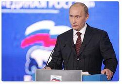 О чем Путин поговорил с ЕР перед выборами?