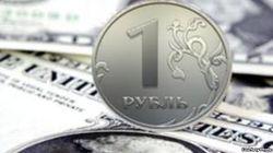 Курс доллара обвалился после заявления ФРС