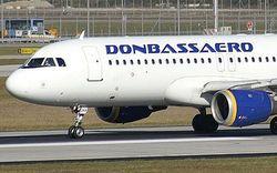 Еще один авиаперевозчик Украины прекратил обслуживать пассажиров
