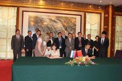 Россия и Китай вместе построят канатную дорогу через Амур