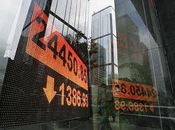 Итоги понедельника: биржи США стартовали в «красной» зоне