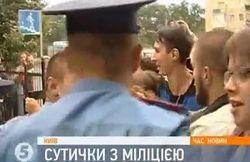 Врадиевка-2: в Киеве предприниматели пошли на штурм здания РОВД