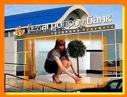 """На каких условиях """"Белагропромбанк"""" кредитует льнозаводы?"""