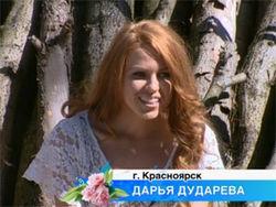 Одноклассники.Ру «прошлись» по новой участнице «Дома-2» - причины