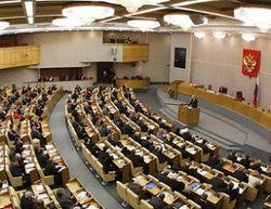 Депутаты упростят получение гражданства РФ, но не для всех