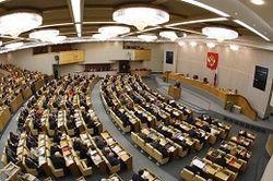 Госдума снова откладывает внесение поправок в закон о туризме