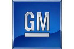 В Южную Корею General Motors инвестирует 7,3 млрд. долларов