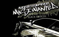 Почему в декабре 2012г. упала популярность компьютерной игры NFS: Most Wanted