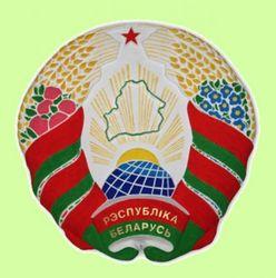 Визы в Беларусь будут выдаваться иностранцам по прилету в Минск - МИД
