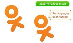 Уроки PR: чем Одноклассники.ру уже удивили казахов