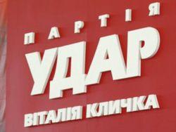Партия УДАР предупредила о новых возможностях ЦИК с Охендовским