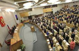 В Москве состоится встреча между депутатами Госдумы и ВР Украины