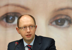 Батькивщина и Фронт змин станут единой партией в ближайшее время – Яценюк