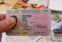 Чипированные водительские удостоверения должны подешеветь