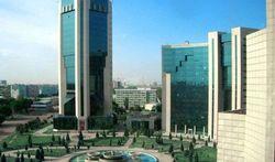 В Международном бизнес-центре Ташкента открылся экономический форум