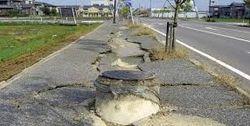 Китай потрясло мощное землетрясение – десятки погибших