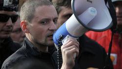 Очередной марш оппозиции назначен на весну. Комментарии в «Одноклассниках.ру»