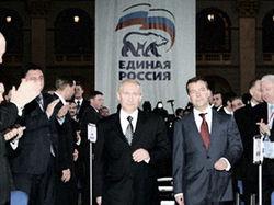 «Единая Россия» должна быть консервативной, считает премьер