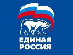 редставители партии «Единая Россия» в Подмосковье