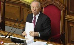 Парламент Украины выступит ответчиком в суде – причины