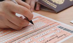 Часть результатов ЕГЭ в Белгороде официально аннулирована