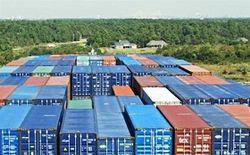 экспорт сырья