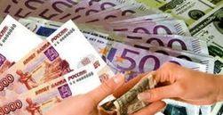 Курс евро и доллара на 25-е сентября