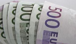 На новой купюре ЕЦБ изображена мифическая Европа