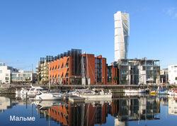 Евровидение-2013 пройдет не в столице Швеции