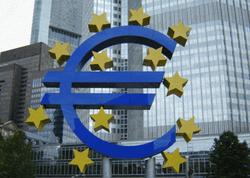 Еще две страны еврозоны запросили финансовую помощь