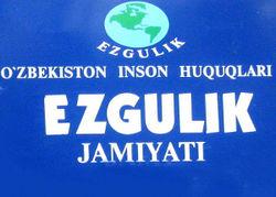 Эзгулик - организация правозащитников Узбекистана