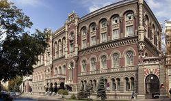 Нацбанк Украины второй раз в 2013 году снижает учетную ставку – СМИ
