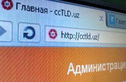 Изменился порядок продления срока действия доменов .UZ