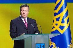 Янукович: «Большая приватизация» в Украине завершена